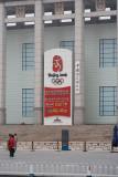 Beijing Olympics Countdown Clock, Tiananmen Square