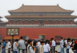 Throngs of tourists, Forbidden City