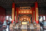 Throne room, Forbidden City