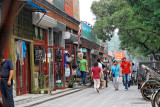 Shops and pedestrians in the Hutong