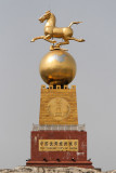 Monument for China's Tourist City of the Year