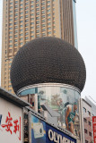 Geodesic sphere, attached to a shopping mall in Chengdu