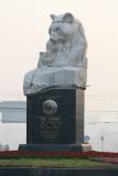 UNEP monument outside Chengdu Giant Panda Breeding Base