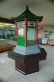 Taiwan Postal Museum - but the students who used it abused the self-service aspect of it... and it was stopped