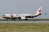 Air China Airbus A330-200 B-6075 Red and Gold