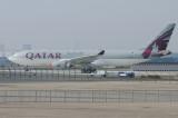 Qatar Amiri Flight  Airbus A330-200 A7-HJJ