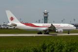 Air Algérie Airbus A330-200 7T-VJX