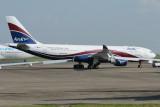 Arik Air Wings of Nigeria Airbus A330-200 F-WJKL