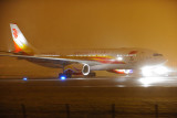 Air China  Airbus A330-200  B-6075  Olympic Flame