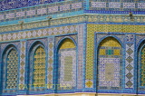 Close-up of Mosaics on Dome of the Rock