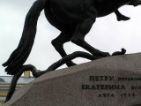 Peter the great detail of horse and snake2.JPG
