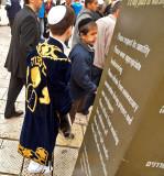 kotel bar mitzvah velvet coat sign.jpg