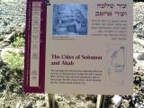hazor sign2.JPG