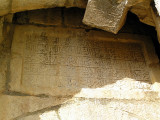 nimrod inscription.JPG