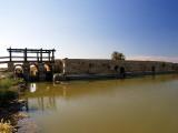 nahal aquaduct dam2.JPG