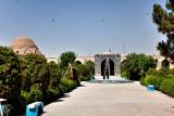 Ganj ali Khan Square