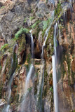 Margoon Waterfall