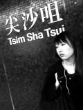 On The Platform, Tsimshatsui