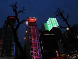 Big Echo: Nihon Night Life