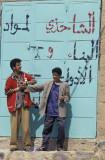 Yemenites at Al-Mahwit