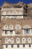 Qaryat al Qabil