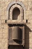 'Amran