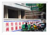 Meizhou Street Scene 2