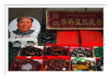Mao For Sale