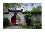 Jindian Gongyuan 3