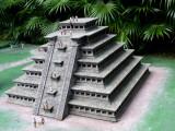 Miniature of Pyramid of Niches, Tajin (900-1100 A.D.)