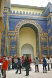 Ishtar Gate arch