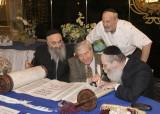 Torah_051.jpg