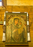Icon Of BV Mary