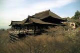 Kiyomizu temple in Kyoto Reala