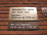 Hilversum, Rebohoth kerk bord, 2008.jpg