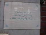 Hilversum, moskee Alfath bord, 2008.jpg