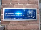 Hilversum, het apost gen bord, 2008.jpg