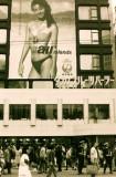 TOKYO - SHINJUKU 1984 (2).jpg