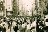 TOKYO - SHINJUKU 1984 (3).jpg