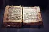 Codex Syriacus