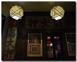 wo cheong pawn shop