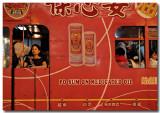 night tram.jpg