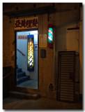 ah wong barber queen's road west.jpg