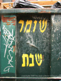 2.22.07 kosher garbage 1.jpg