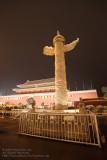 Tiananmen (2)