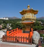Nan Lian Garden 南蓮園池