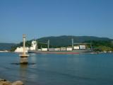 Maersk Volos