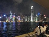 The view across Victoria Harbor from Avenue of the Stars, Kowloon.