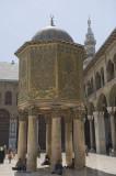 Damascus april 2009  7986.jpg