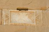 Palmyra apr 2009 0015.jpg